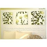 ファブリックパネル アリス marimekko KUUSAMA 40×40×2.5cm 3枚セット マリメッコ クゥサマ 黄緑 アート パネル リビング ダイニング 北欧 花 【同梱可】