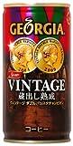 コカ・コーラ ジョージア ヴィンテージ 190g缶×30本