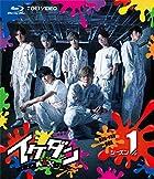 [Amazon.co.jp限定]イケダンMAX Blu-ray BOX シーズン1(全巻購入特典: 「オリジナル映像特典DVD for Amazon.co.jp」引換シリアルコード付)