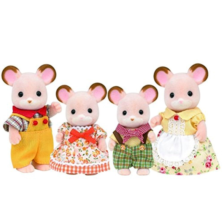 シルバニアファミリー フィールド マウス どんぐり ねずみ ファミリー UK版 [並行輸入品]