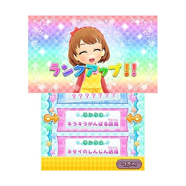 わんニャンペットショップ - 3DSの紹介画像5