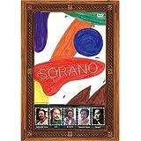 ソラノ [DVD]