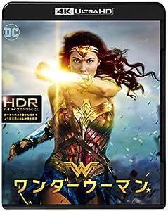 ワンダーウーマン<4K ULTRA HD&3D&2Dブルーレイセット>(初回仕様/3枚組/ブックレット付) [Blu-ray]