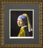 ユーパワー Museum series ミュージアムシリーズ(ジグレー版画) アートフレーム フェルメール 「青いターバンの少女」 MW-18036