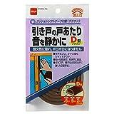 ニトムズ クッションソフトテープ D型 ブラウン 6mm×9mm×1m 2巻入り E0191