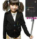【韓国子供服】飛行機柄 ジャケット/BISKET(ビスケット) (130(140))