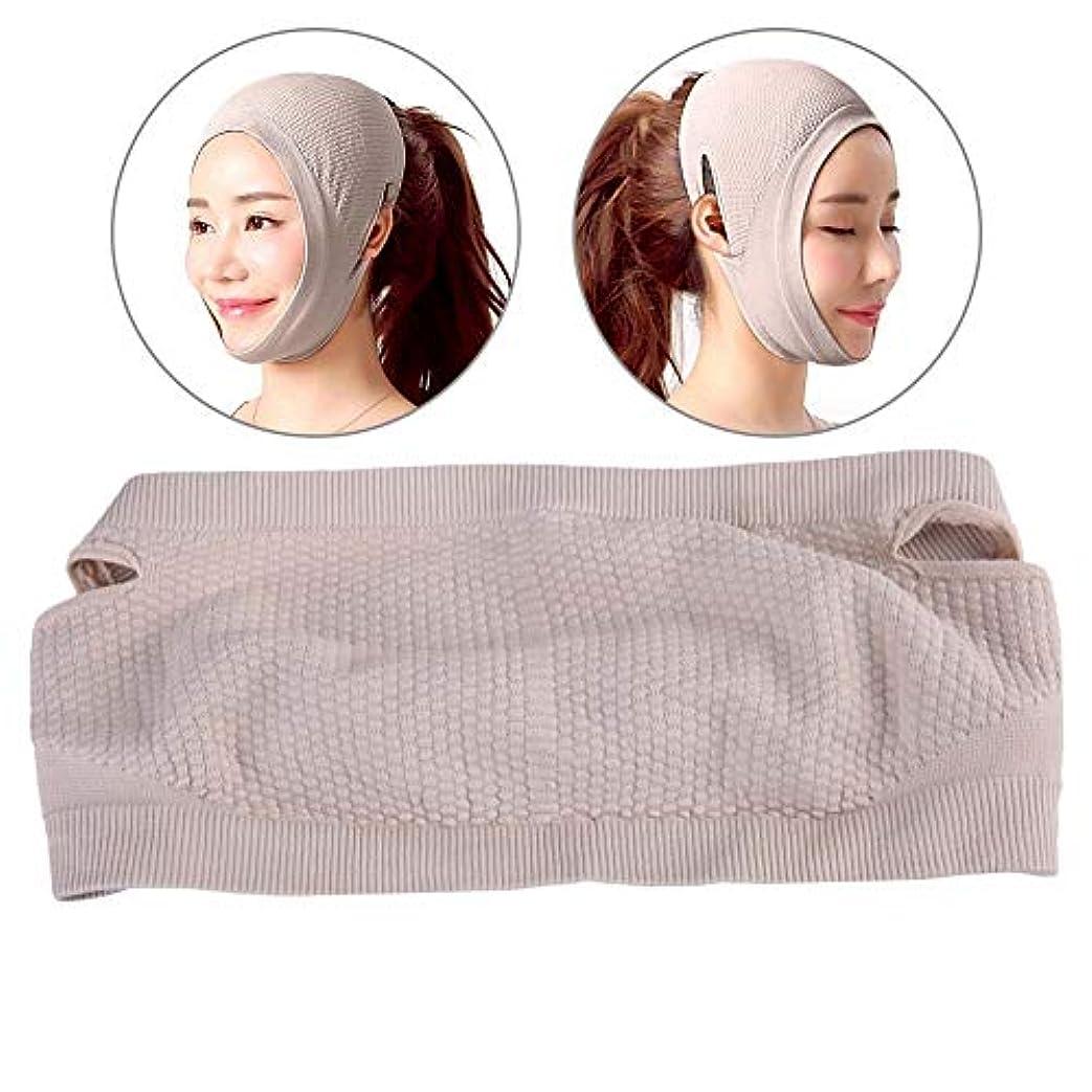 リボンタイル恐怖顔の輪郭を改善するVフェイス美容包帯 フェイシャルリフティングマスク、露出耳のデザイン/通気性/伸縮性/副作用なし