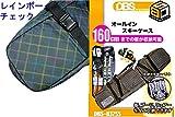 DBSアクセサリーKIZAKIキザキ スキーバッグ 「オールインスキーケース」DBS-B3755 (レインボーチェック)