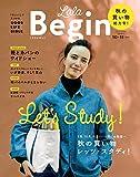 コンバース バッグ LaLaBegin (ララビギン) 10・11 2016  [雑誌]