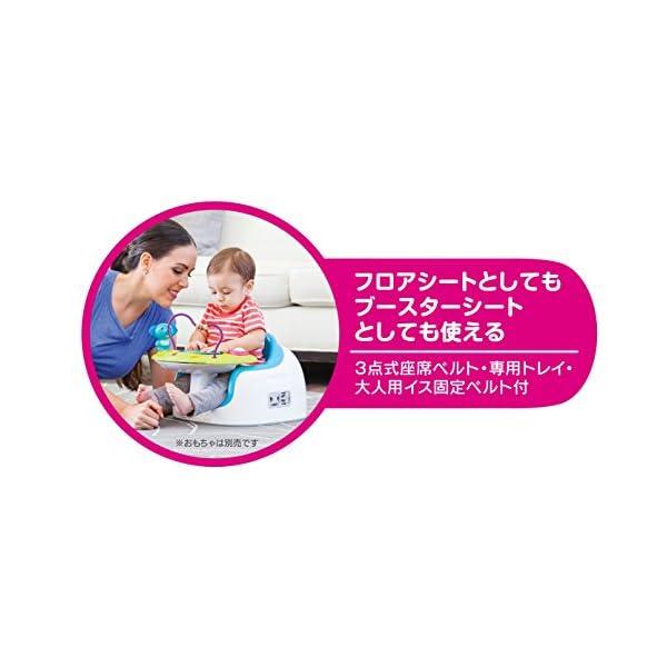 Bumbo バンボ マルチシート【正規総輸入元...の紹介画像6