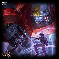 ジャイアントロボ 「GR-GIANT ROBO-」 ミレニアムBOX