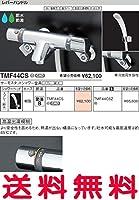 TOTO 浴室用水栓金具【TMF44CSZ】(寒冷地用) サーモスタットシャワー金具/壁付きタイプ シャワーヘッド:スプレー(節水)