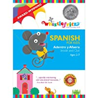 Spanish for Kids: Adentro Y Afuera [DVD] [Import]
