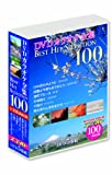 DVDカラオケ全集 Best Hit Selection 100