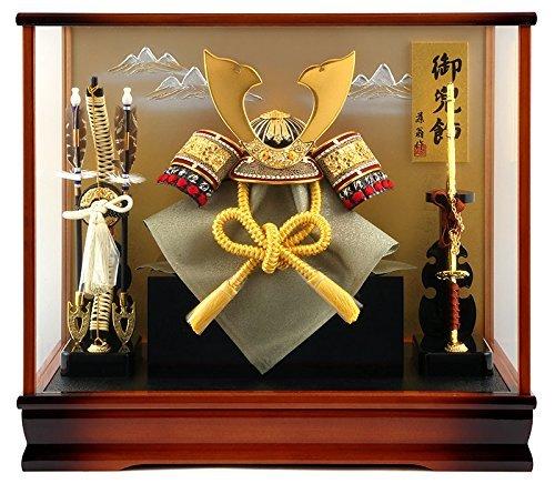 五月人形 兜ケース飾り 兜飾り 藤翁作 宝玉兜 h295-fn-115-718