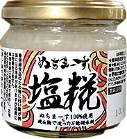 ぬちまーす100% 塩糀 ビン入り液体タイプ 140g×1箱 (32個) 崎山酒造廠 純白麹で造った万能調味料 泡盛職人が仕込んだ塩こうじ 肉・魚料理やパスタ、おにぎりにも 沖縄土産にもどうぞ