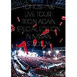 東方神起 LIVE TOUR ~Begin Again~ Special Edition in NISSAN STADIUM(DVD3枚組)