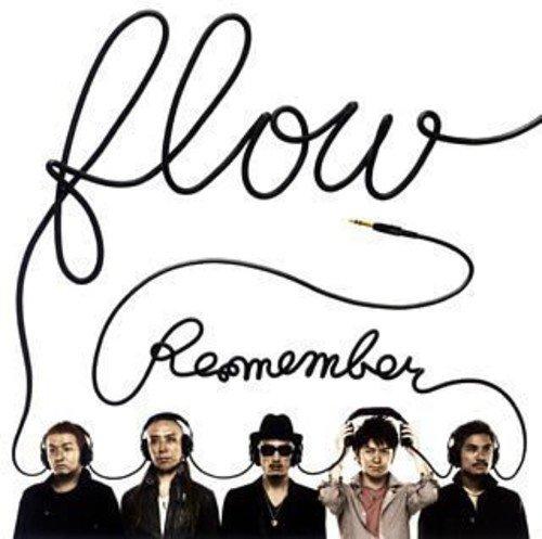 「Re:member」(FLOW)のキャッチコピーは〇〇!?ナルト主題歌のPV・歌詞の意味を公開!の画像