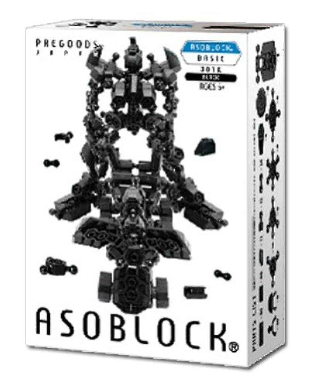 アソブロック (ASOBLOCK) BASICシリーズ 黒 210ピース 黒 21