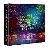 JYJ アジア ツアー コンサートTHE RETURN OF THE KING ザリターンオブザキング 【限定版】(韓国版)