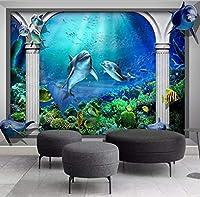 Lcymt カスタム3D壁画壁紙部屋の壁カバー壁紙3Dステレオシーワールド3D子供子供の写真壁紙家の装飾H-280X200Cm