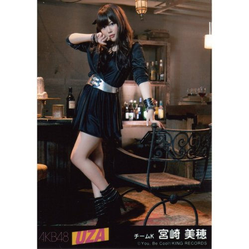 AKB48 公式生写真 UZA 劇場盤 スクラップビルド Ver. 【宮崎・・・