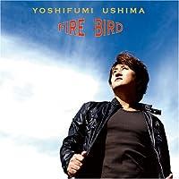 Ushima Yoshifumi