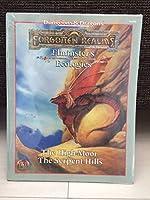 英版 AD&D Forgotten Realms: The High Moor/The Serpent Hills