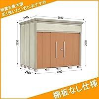 タクボ物置 JN/トールマン 棚板なし仕様 JN-2922 一般型 標準屋根 『屋外用中型・大型物置』 トロピカルオレンジ