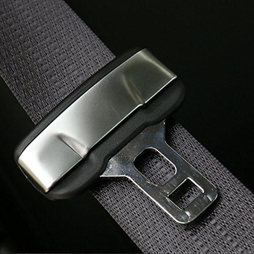 まで音楽家取り組むJicorzo - 2pcs Car Seat Belt Buckle Trim Clasp Insert Clip Cover Interior Styling Protection Fit for Jeep Cherokee...