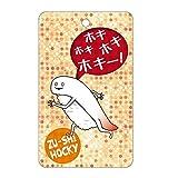 ゆるキャラ ずーしーほっきー ICカード用パスケース 定期入れ ホキホキホキ