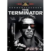 ターミネーター [DVD]