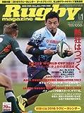 ベースボールマガジン社 ラグビーマガジン 2016年 01 月号 [雑誌]の画像