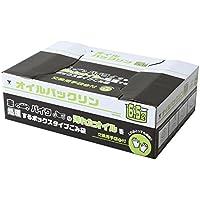 山善(YAMAZEN) オイルパックリン 廃油処理箱 (6.5L) OLP-6.5L OLP-6.5L