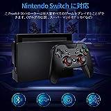 Switch コントローラー DinoFire スイッチ コントローラー 連射機能搭載 ジャイロセンサー HD振動 デュアルショック Bluetooth 接続 無線 ゲームパッド プロコン 任天堂 Switch 対応 小型 日本語取扱説明書 画像