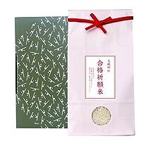 【合格祈願のお米】新潟コシヒカリ 白米 2kg ピンク袋(贈答箱入り)