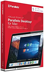 Parallels Desktop 12 for Mac Retail Box 5 Units JP (5ライセンス)