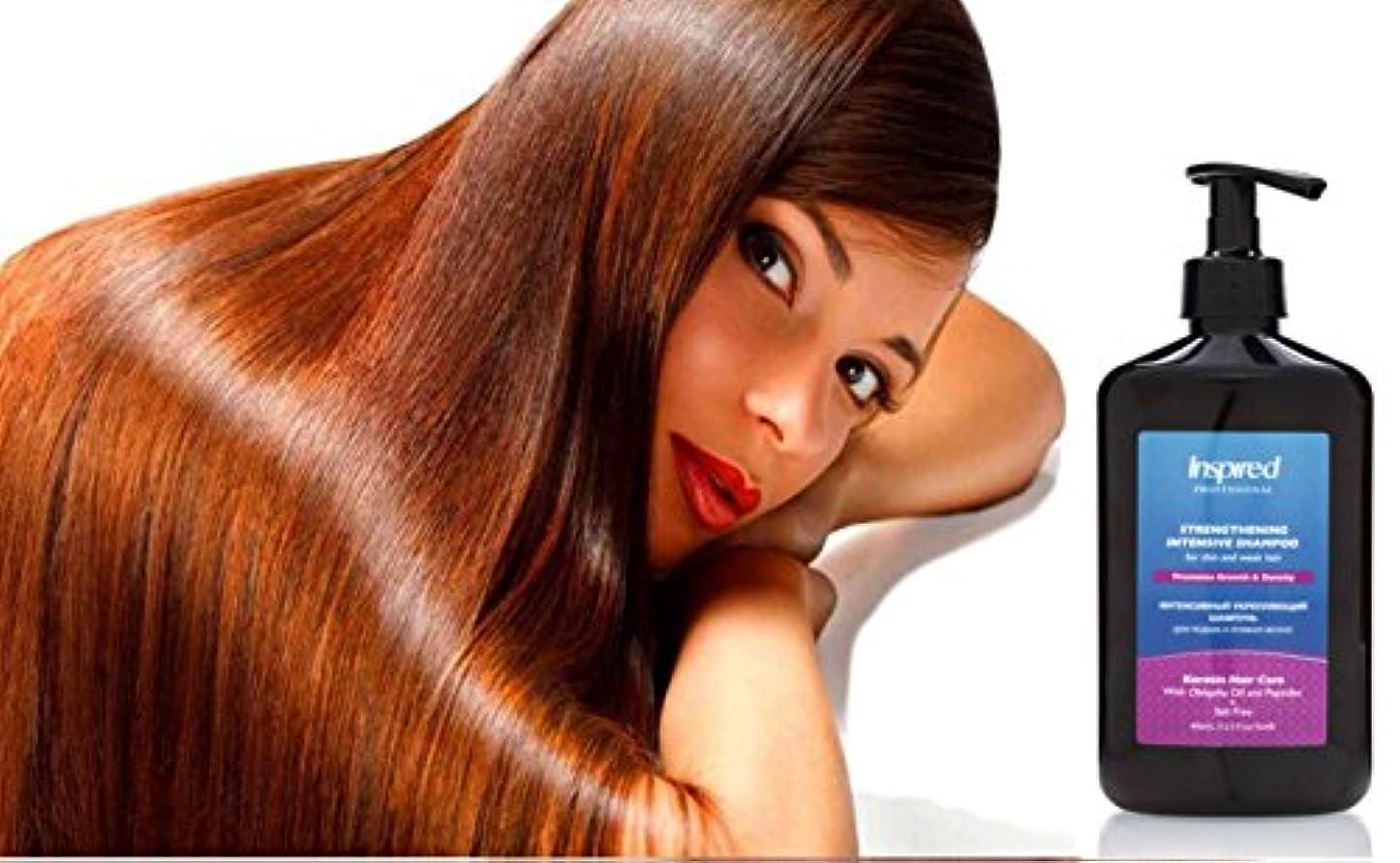 人種補うおばさんInspired Professional Strengthening Intensive Thickening Growth Shampoo Premium Preventive Care Anti-Hair Loss...