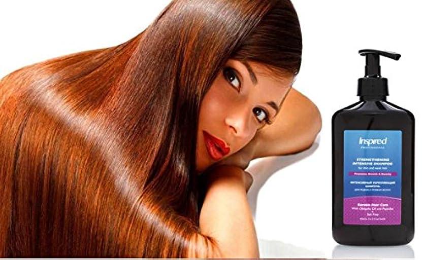 いろいろ多年生権威Inspired Professional Strengthening Intensive Thickening Growth Shampoo Premium Preventive Care Anti-Hair Loss Best Peptides Lactic Acid Natural Essential Oils for Thinning Hair Treat 400 ml インスパイアされたプロフェッショナル強化濃厚化成長シャンプープレミアム予防ケアアンチヘアーロスベストペプチド乳酸アシッドナチュラルエッセンシャルオイル