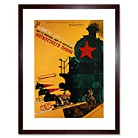 Ad Communism Railway Five Year Plan Soviet Union Framed Wall Art Print