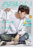 ASIAN POPS MAGAZINE 127号