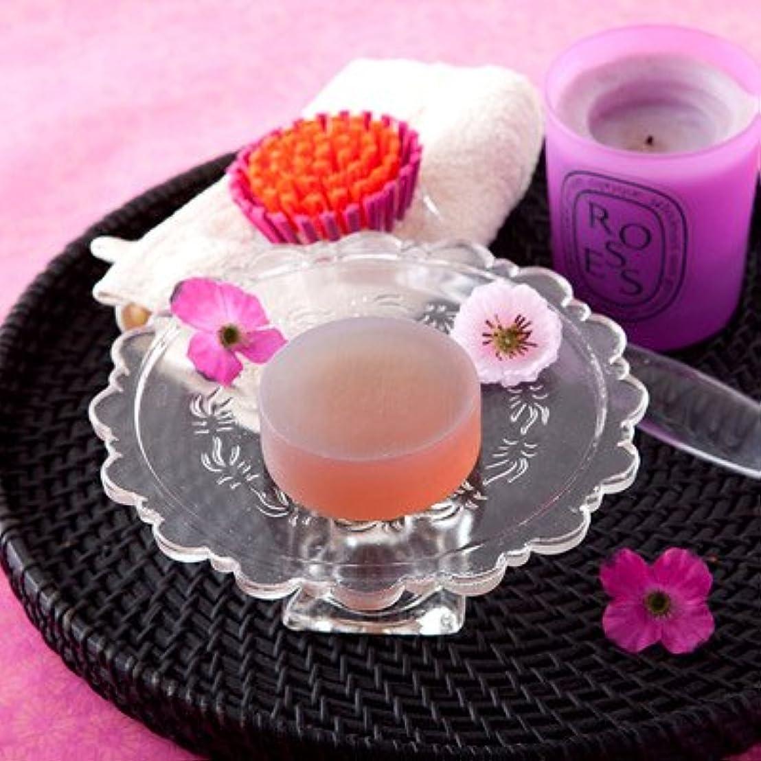 手術噛む敷居お肌の弱い方も安心なクリアソープセット ペアローザ エステソープ 紫潤(2個セット)