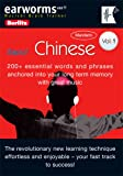 Earworms Rapid Chinese: 200+ Essential Words and Phrases Anchored into Your Long Term Memory With Great Music (Earworms: Musical Brain Trainer)