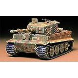 タミヤ 1/35 ミリタリーミニチュアシリーズ No.146 ドイツ陸軍 重戦車 タイガーI 型 後期生産型 プラモデル 35146