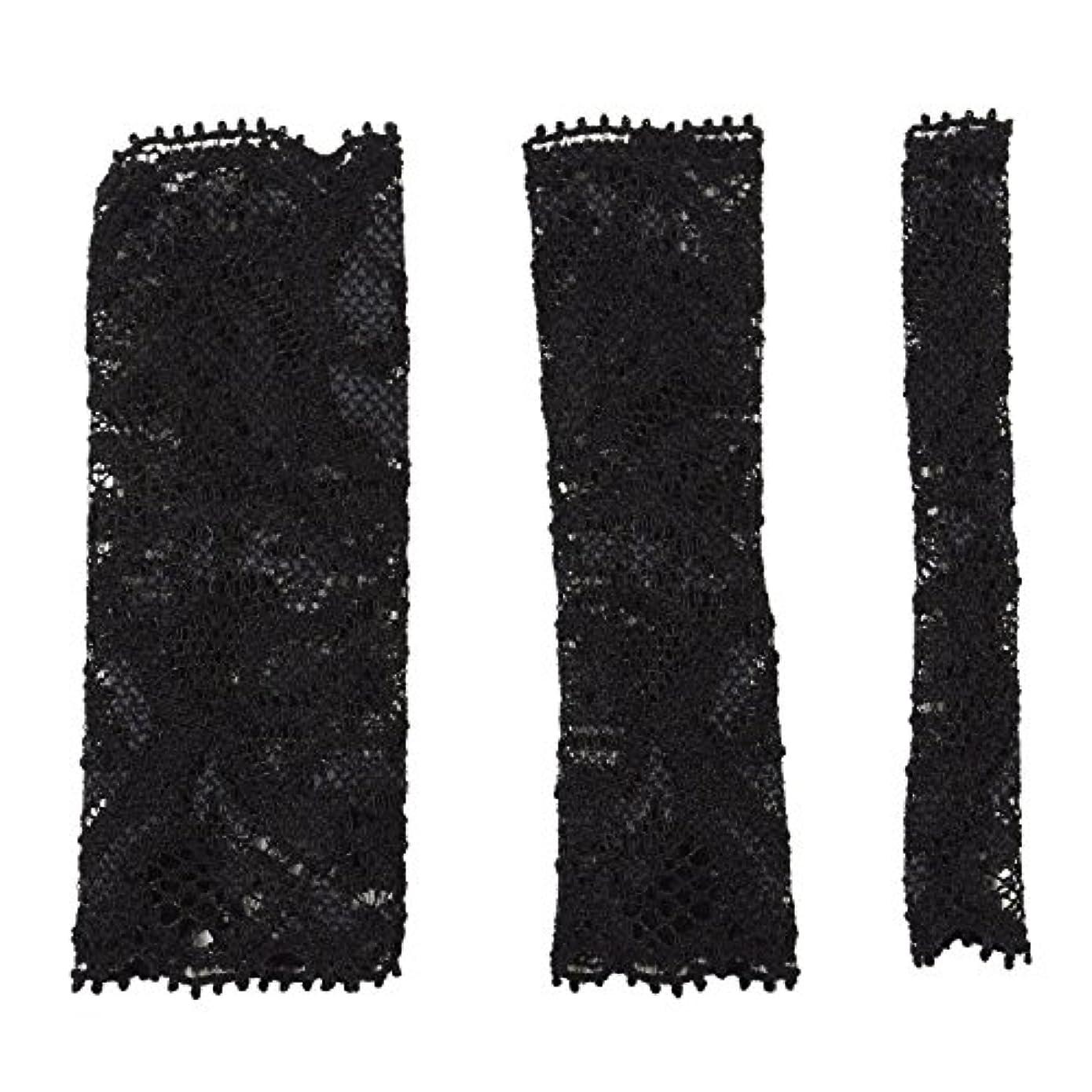 存在するきらめくスペクトラムBCL500BK 六角館さくら堂 ブラッシュキャップ3枚セット ブラック パウダーブラシ チークブラシ アイシャドーブラシ各1枚 ほこりや汚れからブラシから守る 化粧筆カバー ブラシキャップ ブラシカバー レース 特許申請済レース