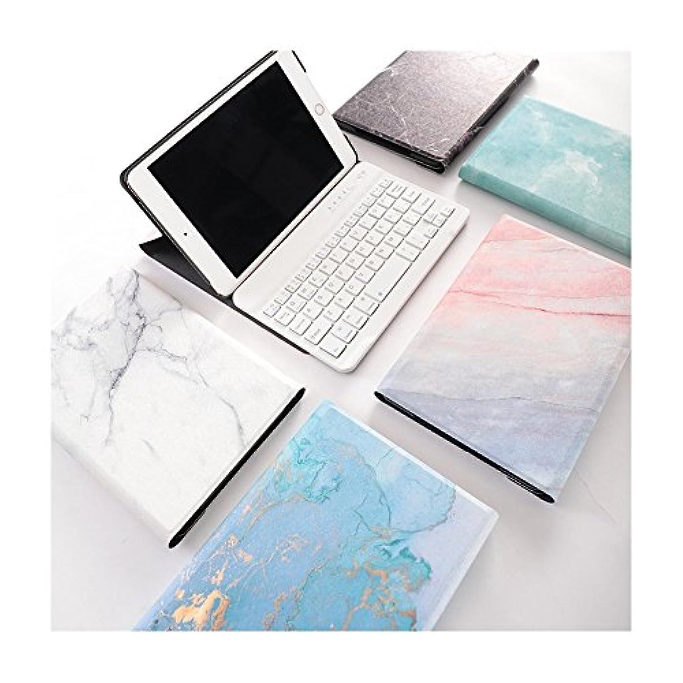 スリッパ群がる式大理石柄 iPad アイパッド 9.7インチ iPad6 iPad5 iPadPro9.7 iPad Air 2 キーボード ケース カバー ペンホルダー付き 2018 第6世代 2017 アイパッド9.7 分離式 キーボード付き 可愛い お洒落 女性 人気 キーボードケース (iPad6/iPad5/iPadPro9.7/iPadAir/Air2兼用(ペンホルダー内蔵), ブルー+ピンク+白キーボード)