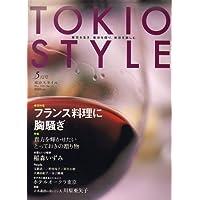 TOKIO STYLE (トキオ スタイル) 2006年 05月号 [雑誌]
