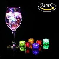 LANMU アイスライト 光る氷 アイスライトキューブ 24個セット キューブアイス 溶けない氷 LEDセンサーライト 飾るライト 感知型 マルチカラー パーティー/シャンペンタワー/結婚式/忘年会/クラブ/バーの装飾用 カラフル