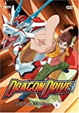 Dragon Drive 4: Daring Mission [DVD] [Import]