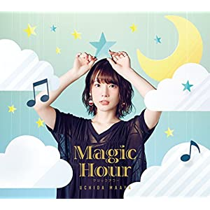 【Amazon.co.jp限定】Magic Hour【BD付限定盤】(CD+BD+PHOTOBOOK)(2L判ブロマイド付き)